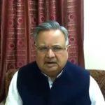 नए कृषि कानूनों का विरोध कांग्रेस की किसान विरोधी राजनीतिक चरित्र का परिचायक :  रमन