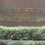 UPSC : सिविल सेवा परीक्षा 2019 का परिणाम घोषित, प्रदीप सिंह बने टॉपर