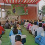 29 गाँवों में जनप्रतिनिधियों के प्रवेश पर रोक : सुतियापाट नहर को लेकर आंदोलन की तैयारी में किसान…