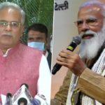 नरेंद्र मोदी स्टेडियम को लेकर CM भूपेश ने कहा-अटल जी जीवित थे तब भी ऐसा हुआ था, BJP की यही परंपरा रही है