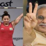 मीराबाई को Silver की बधाई : CM ने कहा हर भारत वासी स्वयं को विजेता महसूस कर रहा है…जय हिंद!